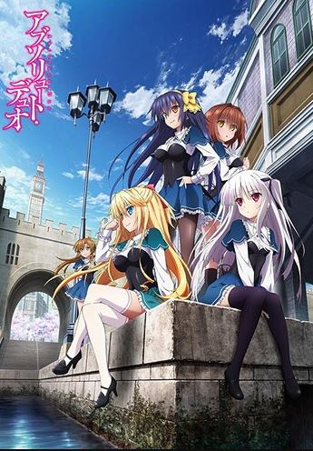 Absolute Duo - best harem anime