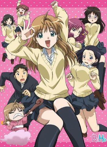 B Gata H Kei - romance comedy anime