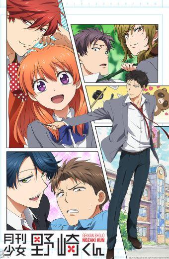 Gekkan Shoujo Nozaki-Kun - romance comedy anime