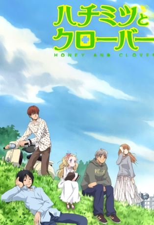 Honey and Clover - romance comedy anime
