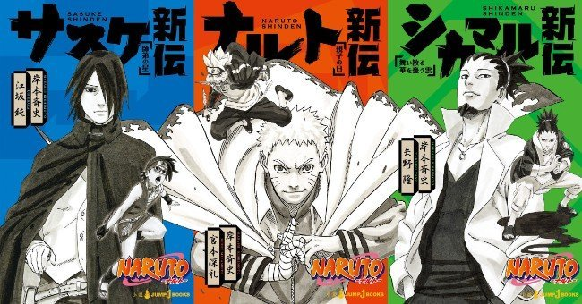 Naruto Shinden Novels