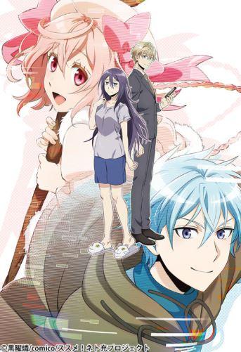 Net juu no susume - romance comedy anime