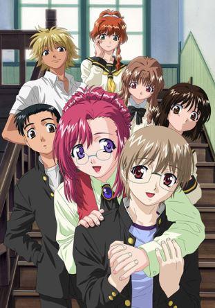 Onegai Teacher - romance comedy anime