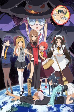 Ookami-san to Shichinin no Nakama-tachi - romance comedy anime