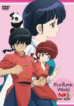 Ranma 1/2 - romance comedy anime