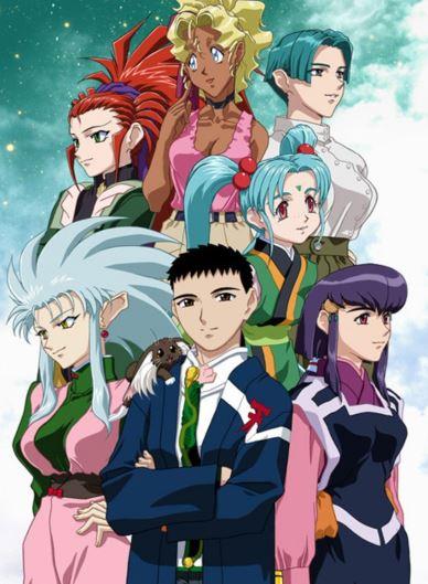 Tenchi Muyo - best harem anime