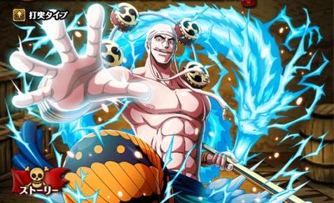 goro goro no mi - strongest devil fruits