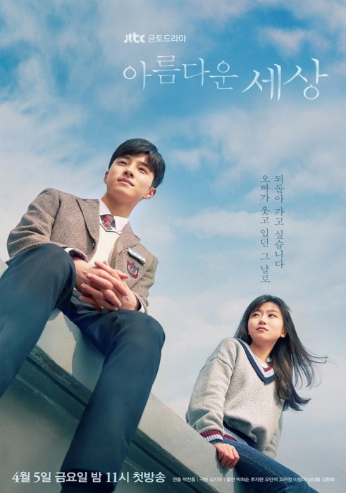 Korean drama 2019 - Beautiful World