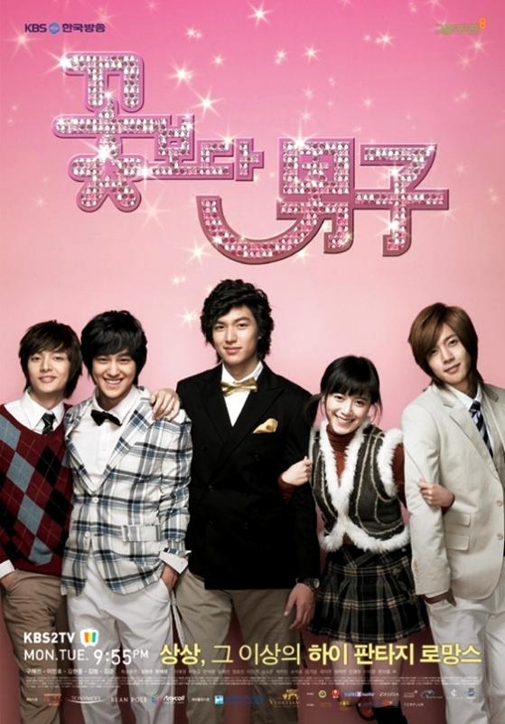 Boys Over Flowers - Best Rich Guy Poor Girl Korean Drama