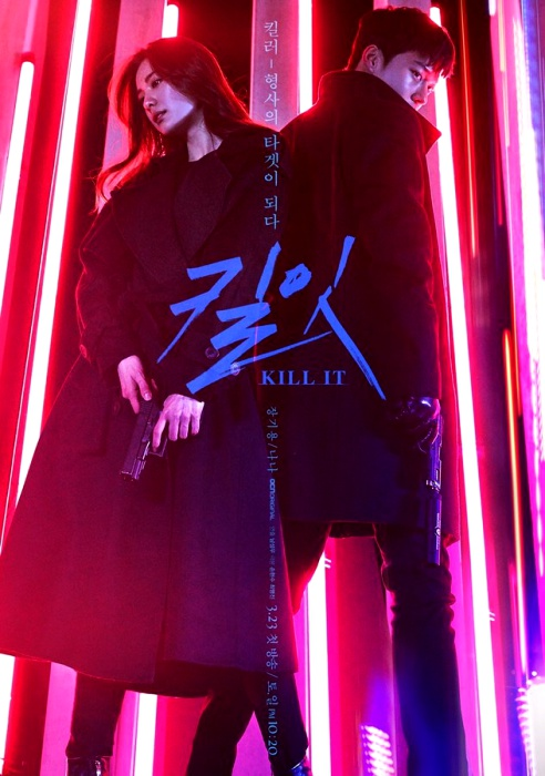 Korean drama 2019 - Kill It