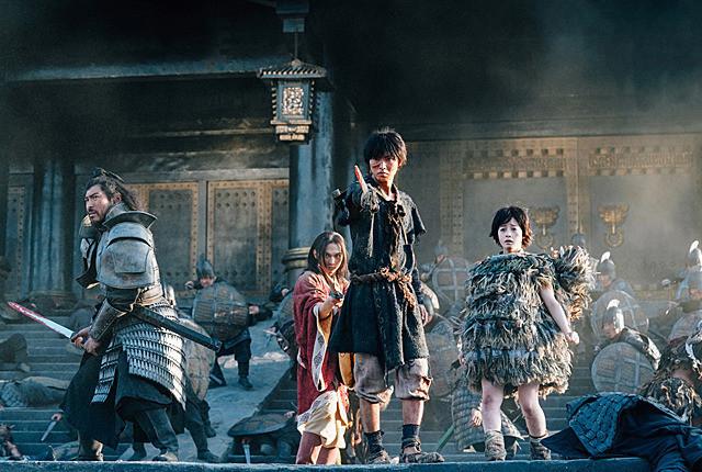 Kingdom Live-Action Film