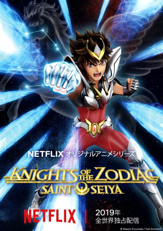 Netflix Anime 2019
