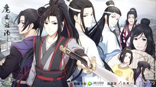 donghua Grandmaster of Demonic Cultivation (Mo Dao Zu Shi) Season 2