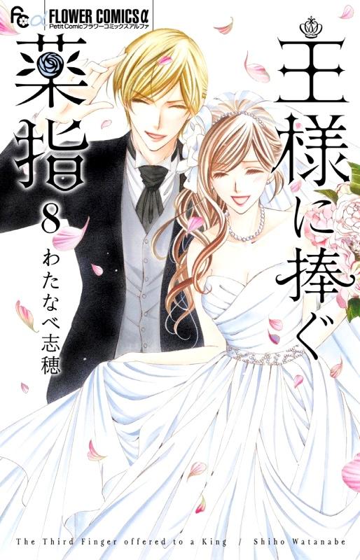 Best Smut Manga