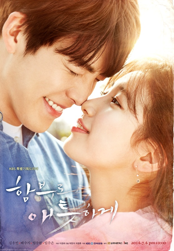 Uncontrollably fond - Rich Guy poor girl korean drama