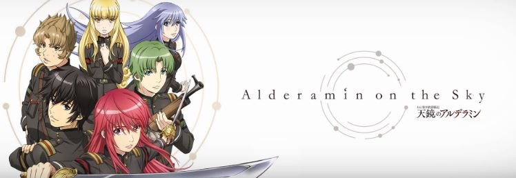 aldermine on the sky - best war anime