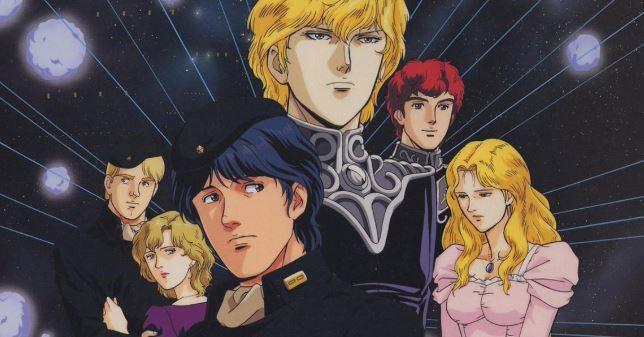ginga eiyuu densetsu - best military anime