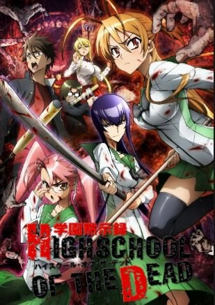 best ecchi manga - hotd