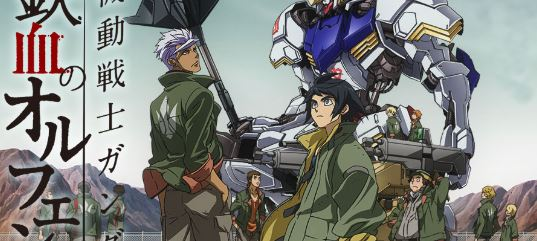 mobile suit gundam iron blooded orphans - best war anime