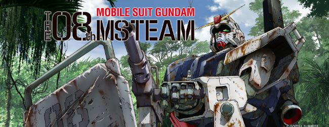 Mobile Suit Gundam - Best Military Anime