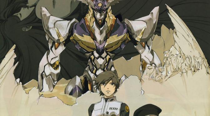 rahxephon anime with its robot - best mecha anime
