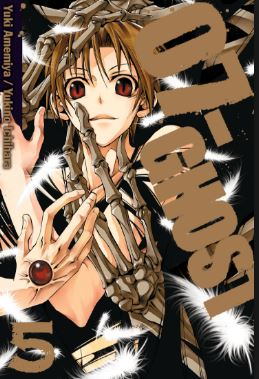 07 ghost - best josei romance manga
