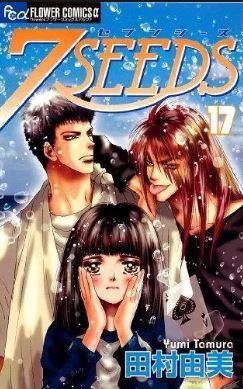 7seeds - best horror manga
