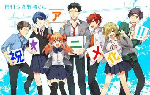 gekkan shoujo nozaki kun . best comedy anime