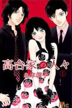 koudaike no hitobito - best josei romance manga