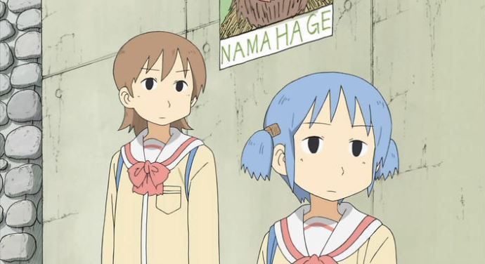 nichijou - best comedy anime