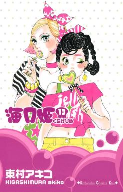 princess jellyfish - best josei romance manga