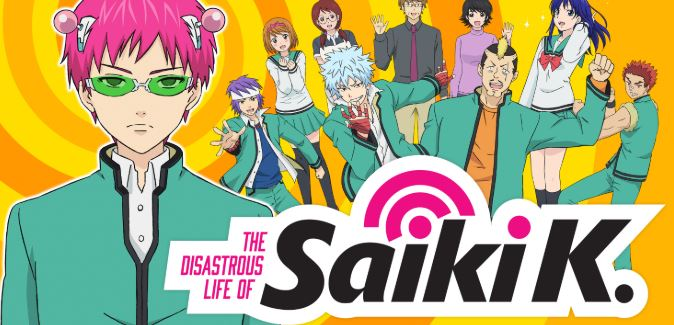 the disastrous life of saiki k - best comedy anime