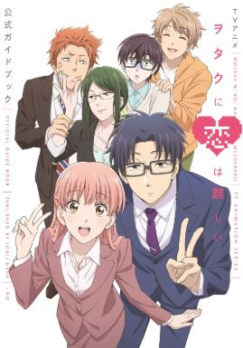 wotakoi - best josei romance manga