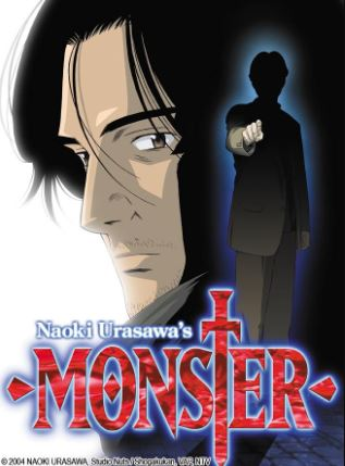 Monster manga