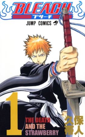 bleach - best manga of all time