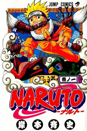 Naruto - best manga of all time