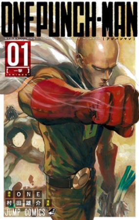 one punch man - best manga