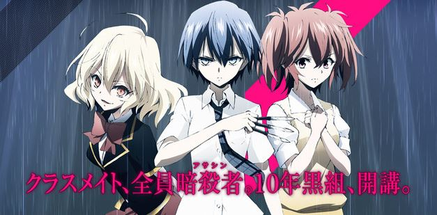 Riddle story of the devil - Akuma no riddle