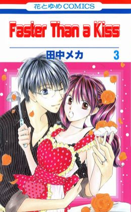 Faster than a kiss - best romance manga