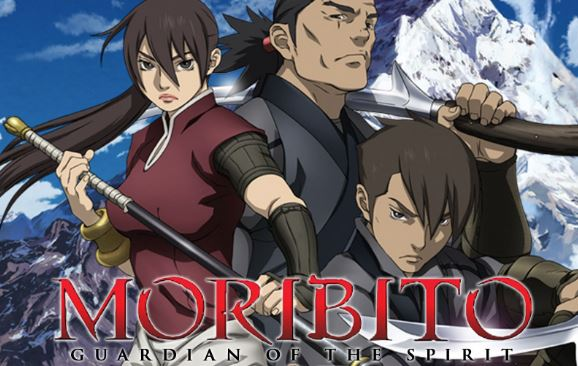 Moribito - Best assassin anime