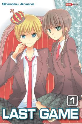 last game - best romance manga