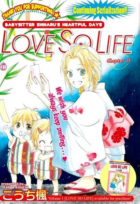 love so life - best romance manga
