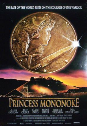 princess mononoke - best adventure movies
