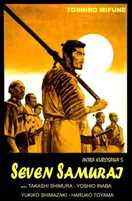 seven samurai - best adventure movies