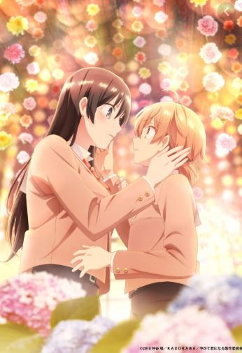 Bloom Into You - Best Yuri Anime