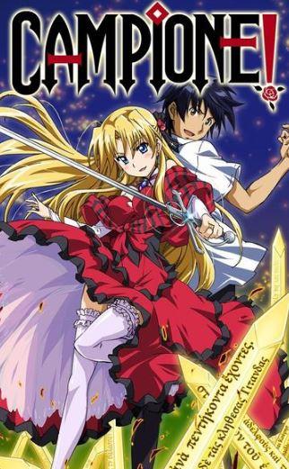 Campione - action romance anime