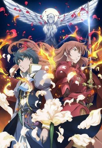 Romeo x Juliet - action romance anime