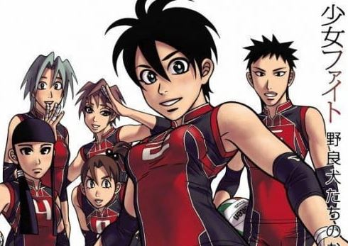 Shoujo Fight - Best volleyball anime
