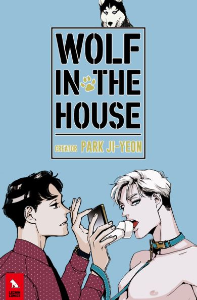 Wolf in the house