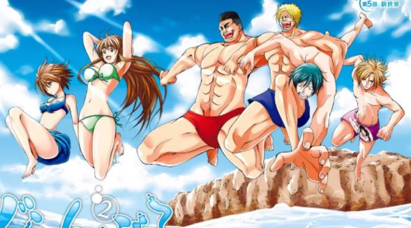 Grand Blue - slice of life anime